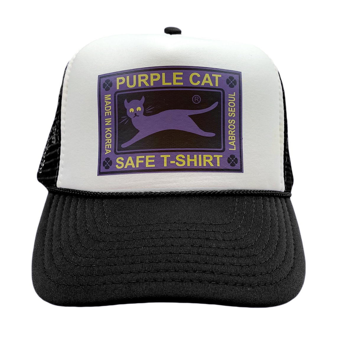 Purple Cat Foam Trucker Hat (Black)